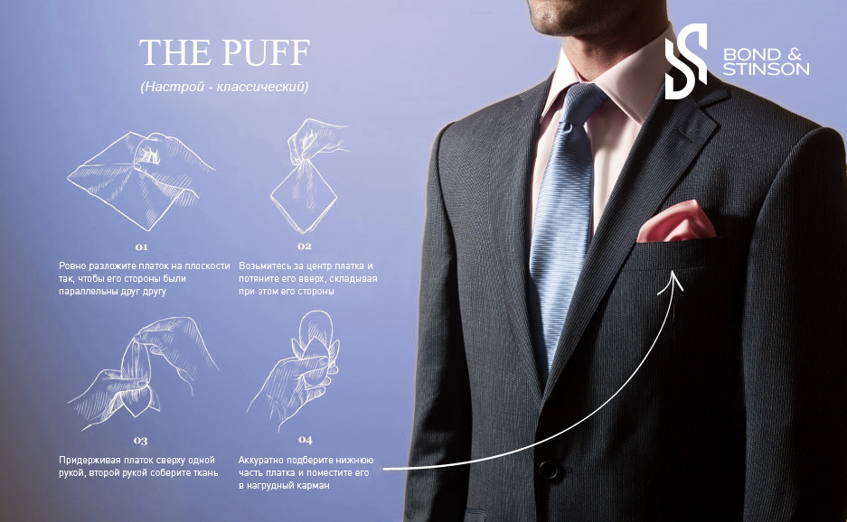 The Puff